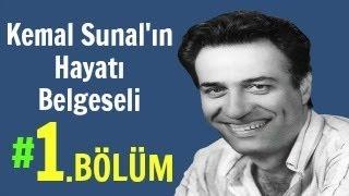Kemal Sunal'ın Hayatı Belgeseli (1.BÖLÜM)