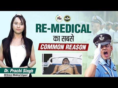 MKC Healthcare