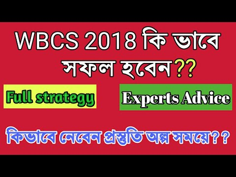 Perfect strategy for WBCS Preliminary 2018