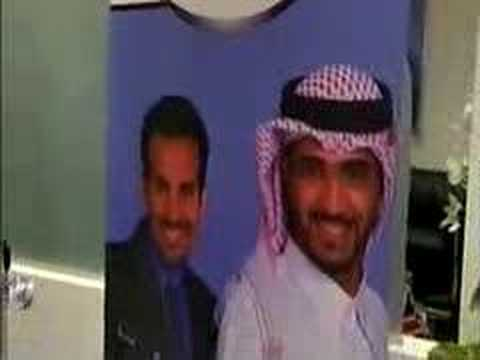 New Visa Application Centre in Riyadh