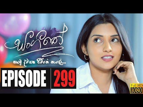 Sangeethe   Episode 299 2nd April 2020