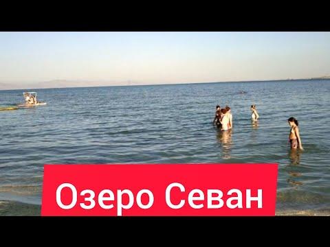 АРМЕНИЯ, ОЗЕРО СЕВАН /НЕ ХОЧУ УЕЗЖАТЬ 😔😔 НО ОБЕЩАЮ ВЕРНУТЬСЯ ❤️❤️👍👍# ОЗЕРОСЕВАН#SEVANLAKE