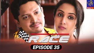 Race - රේස්   Episode 35   23 - 09 - 2021   Siyatha TV Thumbnail
