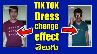 tik tok video editor online  in telugu    how to edit dress change effect in tik tok telugu