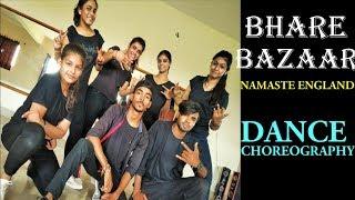 BHARE BAZAAR DANCE CHOREOGRAPHY | NAMASTE ENGLAND | ARJUN,PARINEETI | BADSHAH | RK DANCE STUDIO