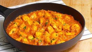 Pollo al curry con leche de coco - la comida más rapida de hacer del mundo