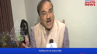 Watch An EXCLUSIVE Interview Of Union Minister Ananth Kumar On Suvarna News.