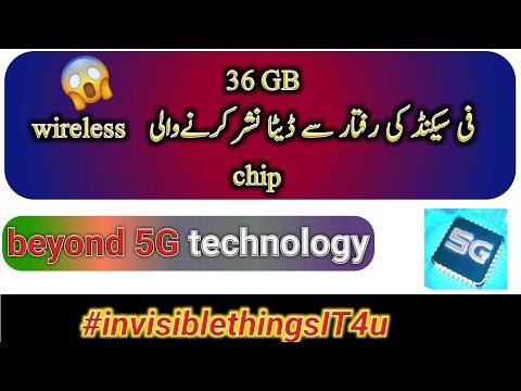 New Chip Designed To Support Beyond-5G Network - Invisible Things IT4u