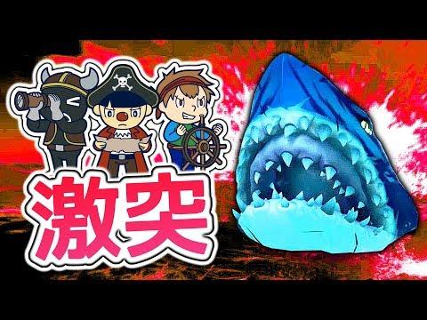 #10【奇跡】伝説のサメと戦う時…!!【海賊ゲー Sea Of Thieves】