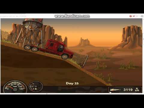 Игра Супер сержант стрелок 4 онлайн Super sergeant