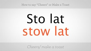 """How to Say """"Cheers"""" or Make a Toast 