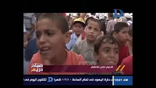 رفعت السعيد: على الحكومة الشعور بالعار تجاه «اعتصام رابعة»