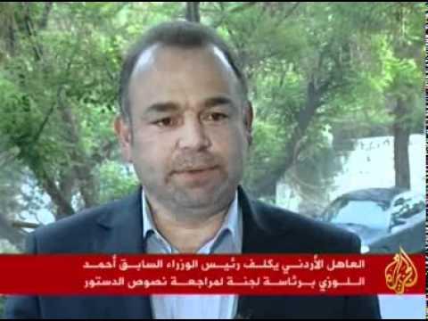 العاهل الأردني يكلف لجنة لمراجعة نصوص الدستور