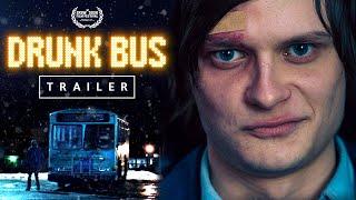 အရက်မူးဘတ်စ်ကား - တရားဝင်နောက်တွဲယာဉ် (FilmRise)