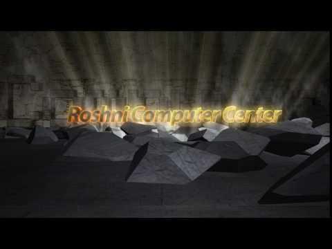 Roshni Computer Center Trailer