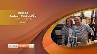 Valbonne & Antibes / Elif ile Lezzet Yolculuğu - 19. Bölüm
