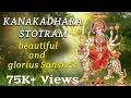 Download KANAKADHARA STOTRAM- Srimathumitha MP3 song and Music Video