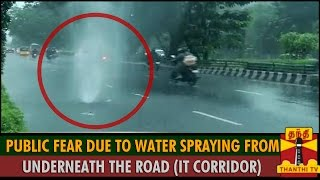 Public Fear Due To Water Spraying From Underneath The Road (Rajiv Gandhi Salai) Spl hot tamil video news 01-12-2015