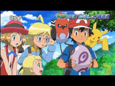 Anime Pokémon XY Episodes 76 Preview P2