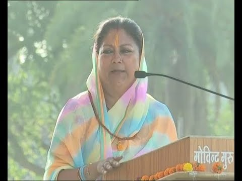 Rajasthan CM Vasundhara Raje Address at Nishulk Yog Shivir | Banswara, Rajasthan | 26 April 2018