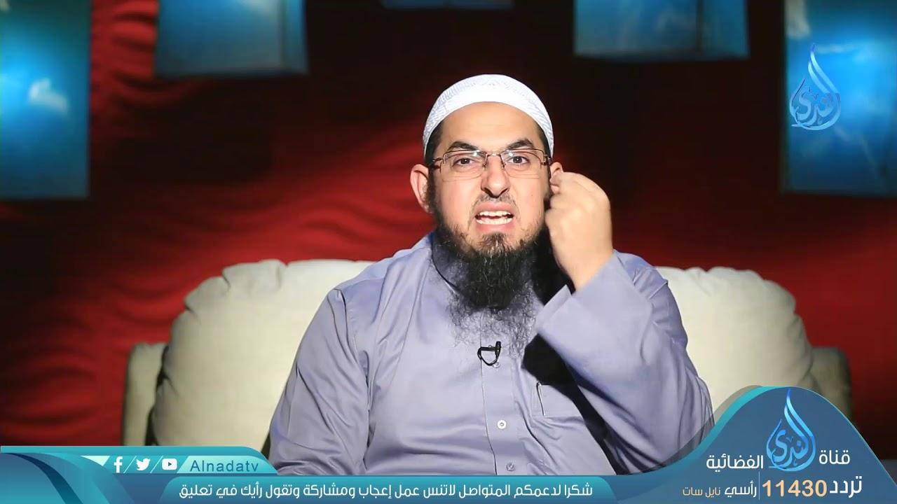 الندى:إلا ما كتب الله لنا  | ح20 | الإيمان حياة | الشيخ الدكتور محمد سعد الشرقاوي