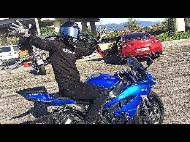 МОЙ НОВЫЙ БАЙК - Покупка мотоцикла на несколько дней