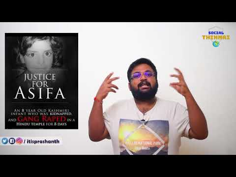 Justice for Asifa - Who should we blame?