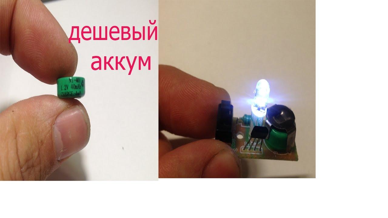 Садовый светильник на солнечных батареях схема фото 512