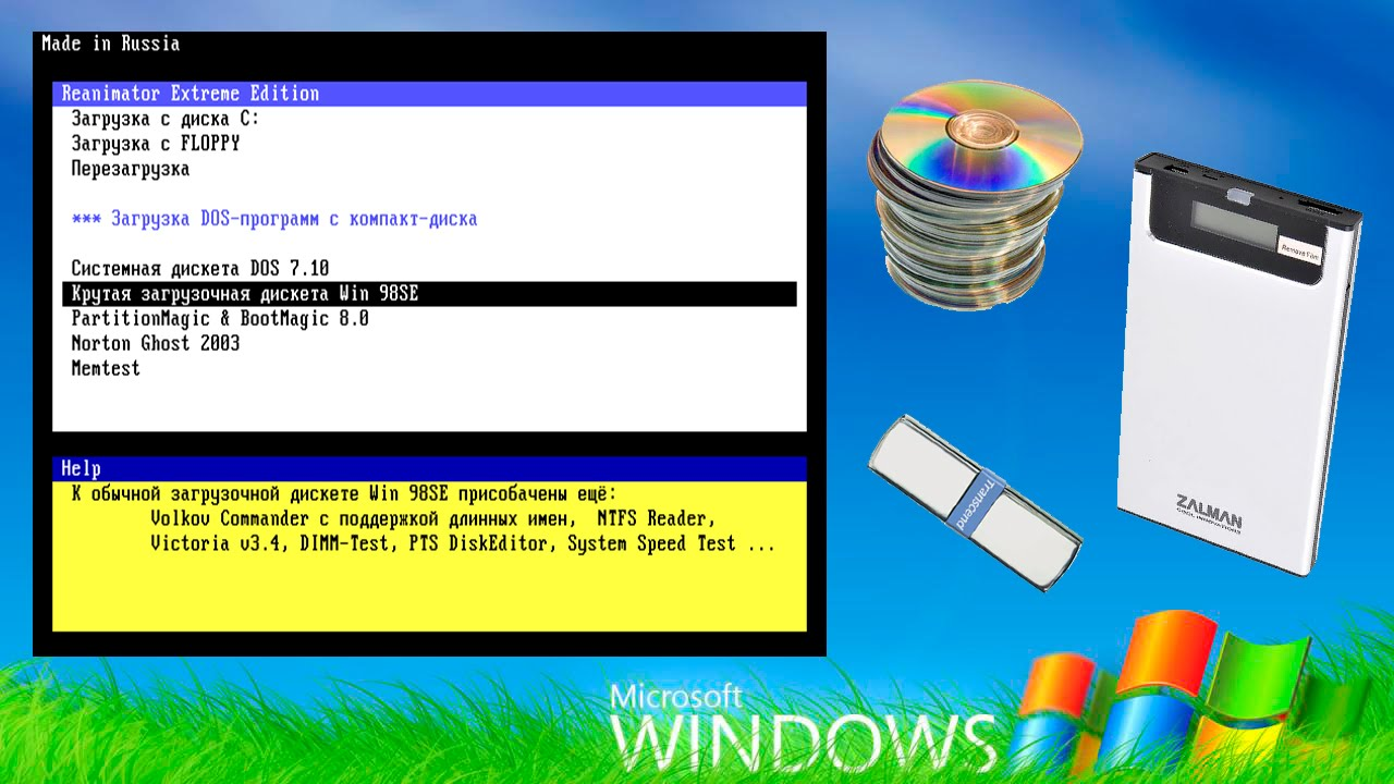 Как сделать cd загрузочным фото 56