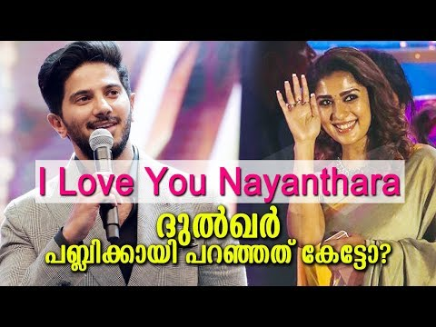 I love you Nayanthara, says Dulquer Salman in Public! | Shocked Fans and...