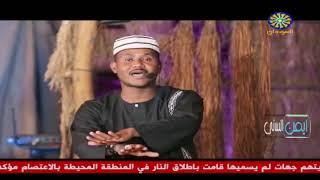 انفاس البوادي (9) - رمضان 2019