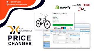 x2x RMH Shopify Integrator - Matrix price change