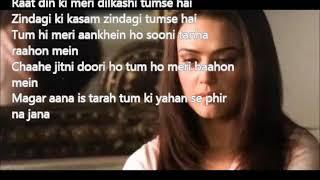 Lagu India sedih yang Paling Menyentuh Hati  ''Kabhi Shaam Dhale''