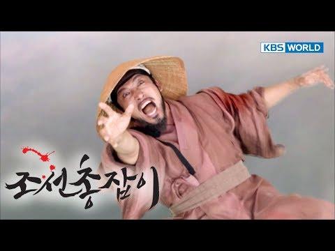 Gunman In Joseon | 朝鲜神枪手 | 조선총잡이 - EP 14 [SUB : KOR, ENG, CHN, IND, VI]