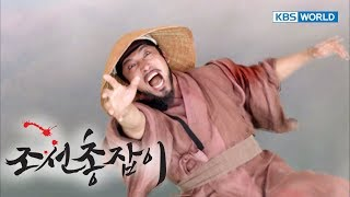 Gunman In Joseon | 조선총잡이 - EP 14 [SUB : KOR, ENG, CHN, MLY, VIE, IND]