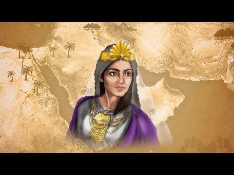 اليمن العظيم - الملكة بلقيس | Queen of Sheba