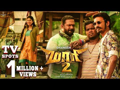 Maari 2 - TV Spots | Dhanush | Balaji Mohan | Yuvan Shankar Raja | Dec 21st Release