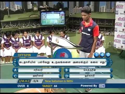 Quiz T20 2013 - Manipay Hindu College vs.St. Annes Girls' Maha Vidyalaya - Full Match HD