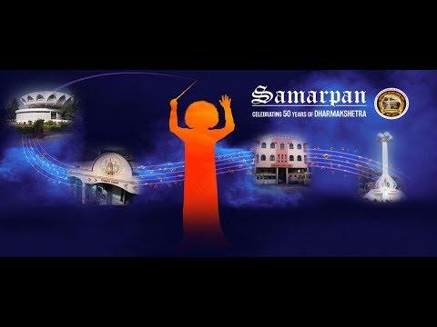 Samarpan 26th Nov 2017- Rhythmic Energy