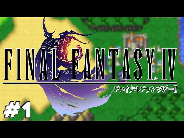 Final Fantasy IV Pixel Remaster - The Kingdom of Baron... - E.1