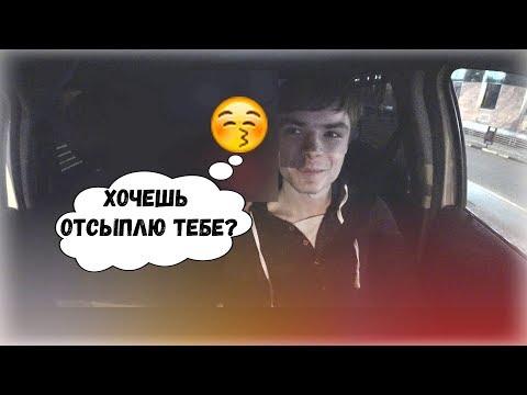 ПАССАЖИРКИ ПРЕДЛАГАЮТ ... | ПАССАЖИРЫ С КООРДИНАТАМИ, КТО ОНИ? #Яндекс Такси