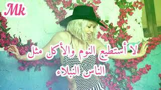 Shakira - Addicted To You مترجمة