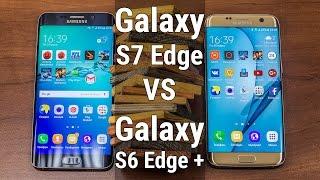Samsung Galaxy S7 Edge VS Galaxy S6 Edge + Менять ли лопату в этом году?