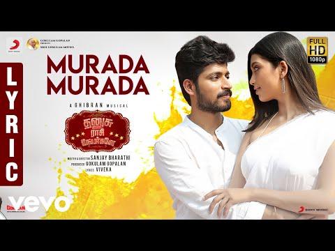murada murada song lyrics dhanusu raasi neyargal
