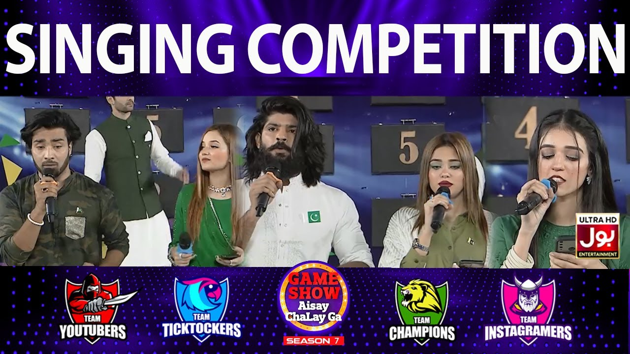 Download Singing Competition In Game Show Aisay Chalay Ga Season 7 14 August Special | Danish Taimoor Show