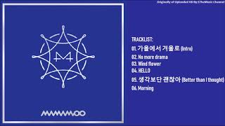 [FULL ALBUM] 마마무(MAMAMOO) - BLUE;S  (8th Mini Album)