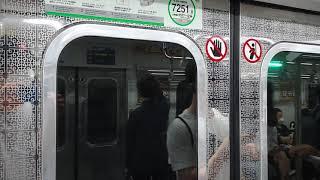서울교통공사7호선 2차분 751편성 SMRT7087 온…