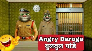 Make Joke Of Police ! Part - 1 ! Funny Comedy ! Talking Tom