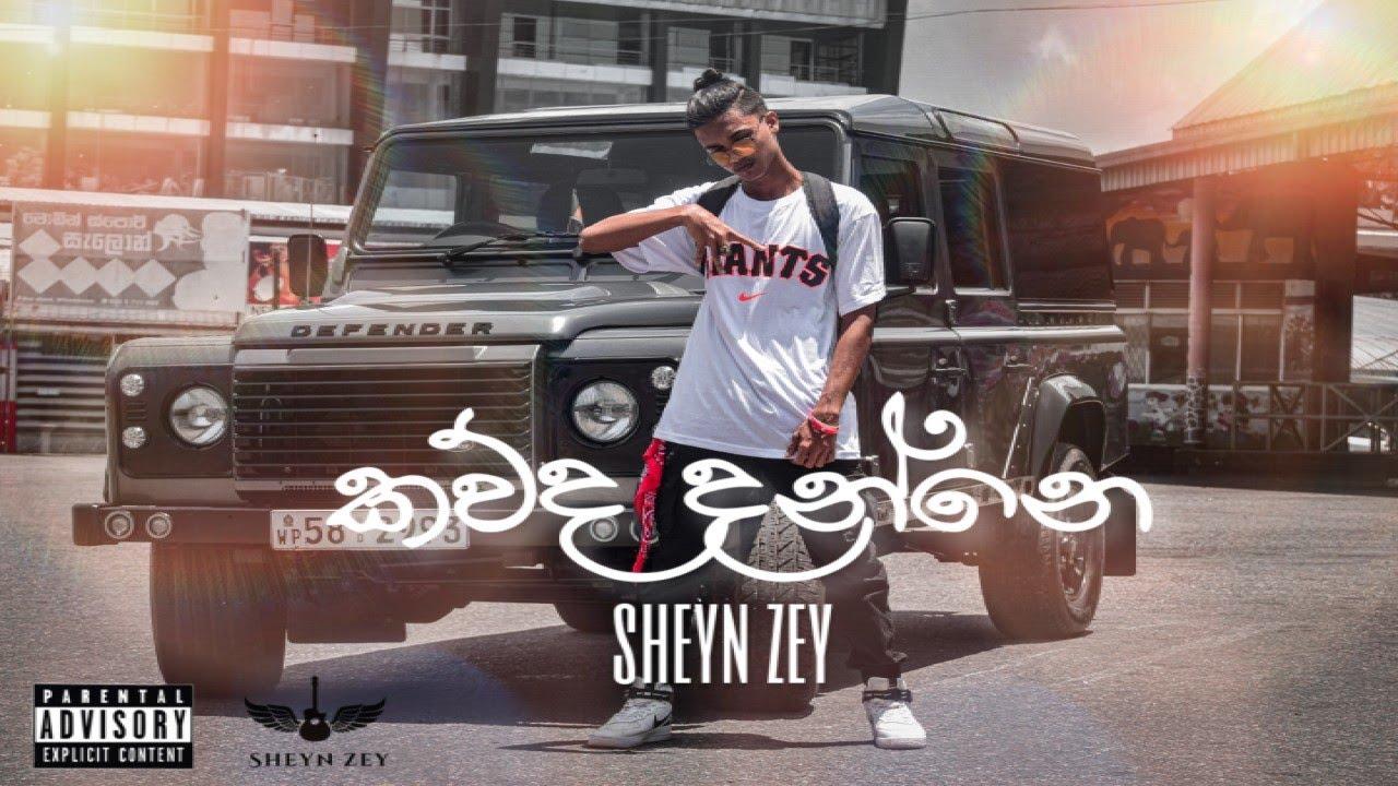 Download kawda danne (කව්ද දන්නෙ) | Sheyn Zey (official music video)