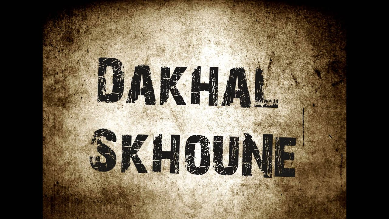 Wassim Rap Youssoufia 2014 Dakhal skhoune